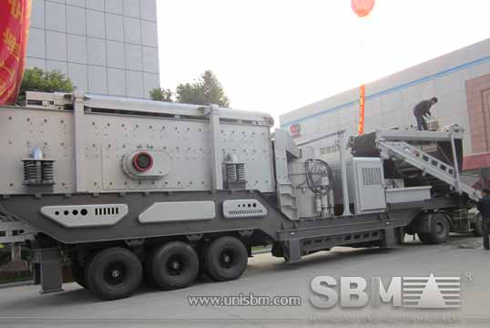 Portable Cone Crusher photo