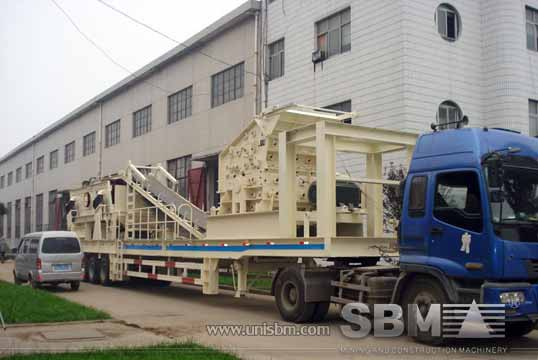Portable Impact Crusher pic