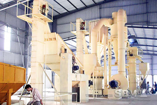 MTM trapezium grinding mill