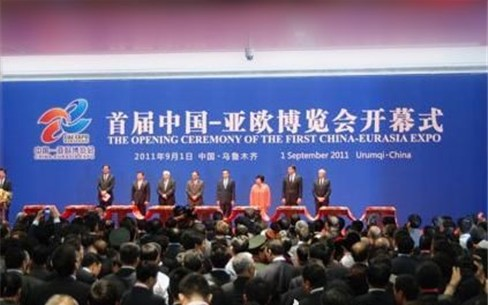 Li Keqiang was present in the opening of the Asia-Europe Expo, Shanghai Shibang brought a grand opening